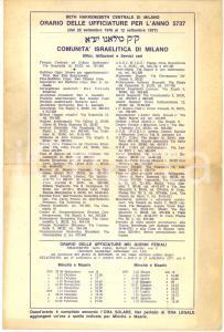 1977 MILANO Comunità Israelitica - Orario delle ufficiature per l'anno 5737