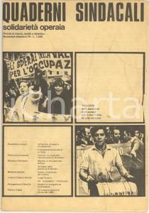 1979 Quaderni Sindacali SOLIDARIETA' OPERAIA Sfruttamento nelle Marche - Rivista