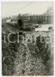 1960 TOKYO Palazzo della Dieta - Manifestazione studentesca antiamericana (2)