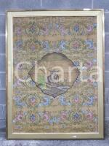 1975 CINA VINTAGE Pantera sdraiata rivolta dx fondo floreale - quadro 96 x 126,5