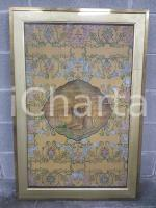 1975 CINA VINTAGE Pantera sdraiata rivolta SX fondo floreale - quadro 69 x 102,5