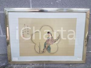 1975 CINA VINTAGE Giovane donna poggiata su pianta  - quadro 64,5 x 44,3 cm