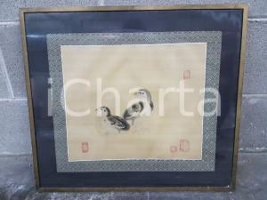 1975 CINA VINTAGE Pulcini - timbri orientali - quadro 51 X 44,5 cm