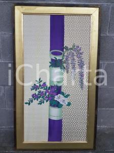 1970 VINTAGE Giochi di fiori in un tubo - Quadro 58 x 100  cm