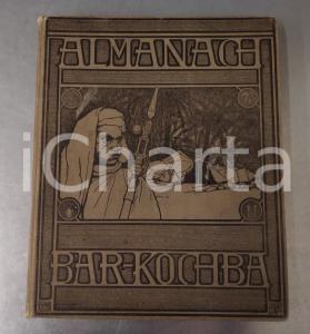 1910 JUDAICA WIEN - JUDISCHER ALMANACH 5670 - RARE book 215 p.