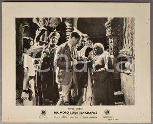 1938 CINEMA