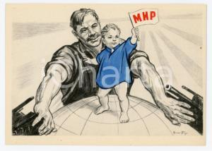 1960 ca SOVIET UNION - USSR Propaganda - Peace - Illustrated postcard Ed. ISOGIZ