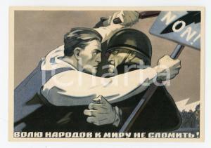 1960 ca USSR Propaganda - Volyu narodov k miru pe slomit' - Postcard Ed. ISOGIZ