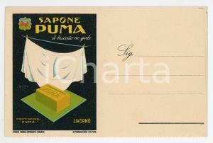 1920 LIVORNO Sapone PUMA Il bucato ne gode - Cartolina ILLUSTRATA FP NV