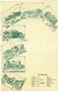 1937 JAPAN The YAMATO Hotels - Views - Illustrated postcard