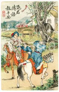 1910 ca JAPAN Meeting of two knights - Vintage postcard