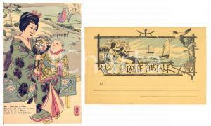 1900 ca JAPON NIPPON Famille - L'enfant est un trésor précieux - Carte postale
