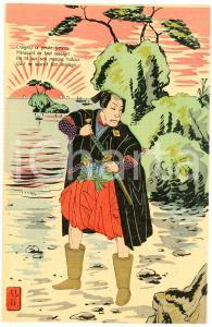1900 ca JAPON NIPPON Pirate fameux menaçant de tout saccager - Carte postale
