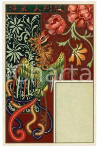 1900 ca CHINA ART NOUVEAU Bird - Illustrated vintage postcard