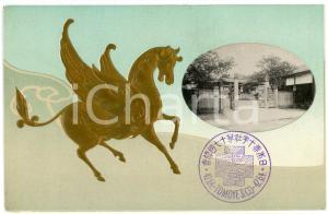 1910 JAPAN Red Cross Office (?)  Embossed golden postcard winged horse