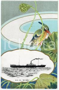 1920 ca JAPAN NYK Line - Nippon Yusen Kaisha - S.S. AKI MARU *Postcard ship