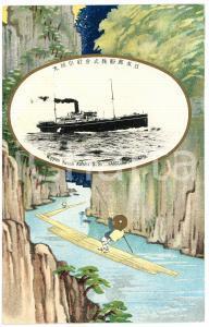 1920 ca JAPAN NYK Nippon Yusen Kaisha S.S. YAMASHIRO MARU *Postcard illustrated