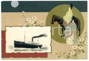 1920 ca JAPAN NYK Nippon Yusen Kaisha S.S. YAMASHIRO MARU *Postcard ship
