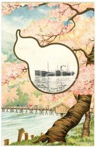 1920 ca JAPAN NYK Nippon Yusen Kaisha - S.S. KAGA MARU Postcard ship cherry tree