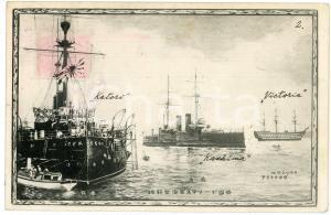 1912 JAPAN NAVY War ships - Illustrated vintage postcard