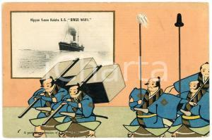 1920 JAPAN Nippon Yusen Kaisha S.S. BINGO MARU *Postcard procession feudal lord