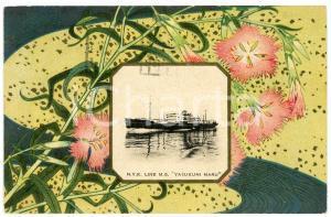 1933 JAPAN NYK Line - Nippon Yusen Kaisha M.S. YASUKUNI MARU - Postcard ship