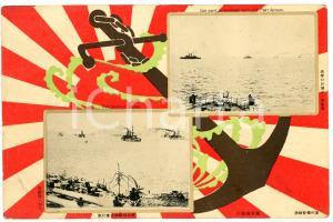 1905 ca RUSSO-JAPANESE WAR Our Ship on Blockade Duty off Port Arthur *Postcard