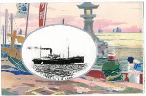 1920 ca JAPAN Nippon Yusen Kaisha S.S. ATSUTA MARU *Postcard illustrated ship