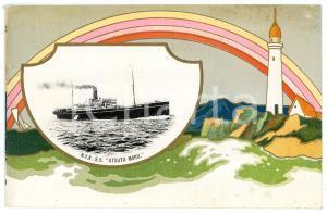 1920 ca JAPAN NYK Nippon Yusen Kaisha S.S. ATSUTA MARU *Postcard ship