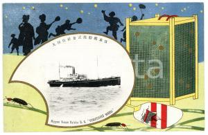 1920 ca JAPAN Nippon Yusen Kaisha S.S. YAMASHIRO MARU *Postcard illustrated ship