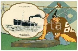 1920 ca JAPAN NYK Nippon Yusen Kaisha - S.S. YAMASHIRO MARU ^Postcard ship