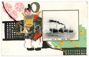 1920 ca JAPAN NYK Nippon Yusen Kaisha - S.S. HAKONE MARU *Postcard ship samurai