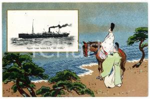 1920 ca JAPAN NYK Nippon Yusen Kaisha - S.S. AKI MARU *Postcard illustrated ship