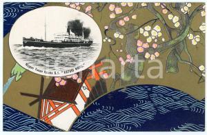 1920 ca JAPAN NYK Nippon Yusen Kaisha - S.S. KATORI MARU *Postcard ship