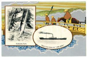 1920 ca JAPAN Nippon Yusen Kaisha - S.S. KAGA MARU - Arashiyama KYOTO *Postcard