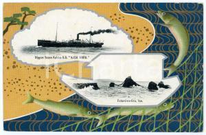 1920 ca JAPAN Nippon Yusen Kaisha - S.S. KAGA MARU - Futami-no-Ura ISE *Postcard