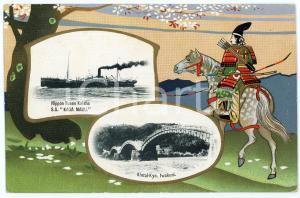 1920 ca JAPAN Nippon Yusen Kaisha - S.S. KAGA MARU - Kintai-Kyo IWAKUNI Postcard