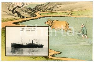 1920 ca JAPAN NYK Nippon Yusen Kaisha - S.S. KAGA MARU *Postcard ship ploughing