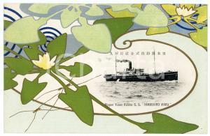 1920 ca JAPAN NYK Nippon Yusen Kaisha - S.S. YAMASHIRO MARU *Postcard ship