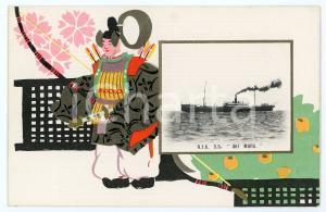 1920 ca JAPAN NYK Nippon Yusen Kaisha - S.S. AKI MARU *Postcard ship