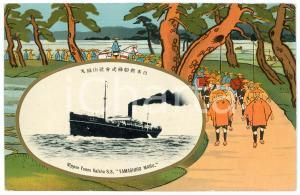 1920 ca JAPAN NYK Nippon Yusen Kaisha - S.S. YAMASHIRO MARU Postcard ship parade