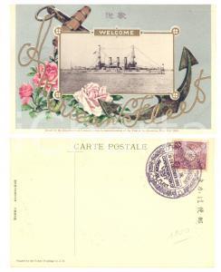 1908 JAPAN Visit of the American Fleet - Commemorative silver postcard