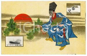 1920 ca JAPAN NYK Nippon Yusen Kaisha - S.S. MISHIMA MARU *Postcard ship