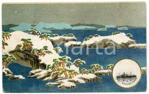 1920 ca JAPAN NYK Nippon Yusen Kaisha - S.S. HAKONE MARU *Postcard ship view