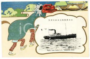1920 ca JAPAN NYK Nippon Yusen Kaisha - S.S. YAMASHIRO MARU Postcard ship dragon
