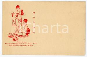 1900 ca Earthquake TOKYO JAPAN Élèves Mission du Sacré-Coeur *Postcard red