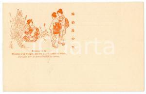 1900 ca Earthquake TOKYO JAPAN Élèves Mission du Sacré-Coeur *Postcard orange