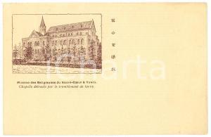 1900 ca Earthquake TOKYO JAPAN Élèves Mission du Sacré-Coeur *Postcard purple