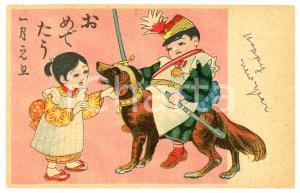 1910 ca JAPAN Year of Dogs - Baby Samurai - Illustrated old postcard