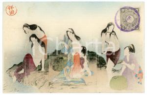1900 ca JAPAN CUSTOMS Women bathing - Illustrated vintage postcard
